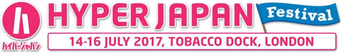 hj2017festival_thumb-ba0e406807fae4c21d5eba4a45d13382f76551c4